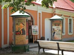 advertisement jelentese magyarul