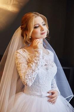 bride jelentese magyarul
