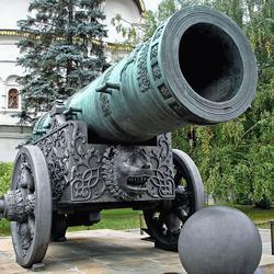 cannon jelentese magyarul