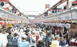 crowded jelentese magyarul