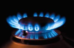 gas jelentese magyarul