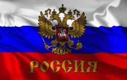 Russian Federation jelentese magyarul
